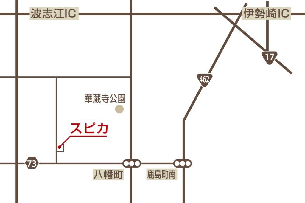 【群馬・伊勢崎市】鍼灸整体サロン・スピカ アクセス地図