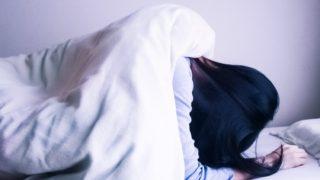 生理痛で痛み止めが効かない時の対処法4選!鍼灸師が教えるセルフケア